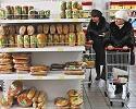 Власти Нижнего Новгорода запретили ходить 'В магазин за батоном'